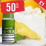 Lemon Tart – £0.93